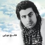 Fateh Nooraee – Mosafer