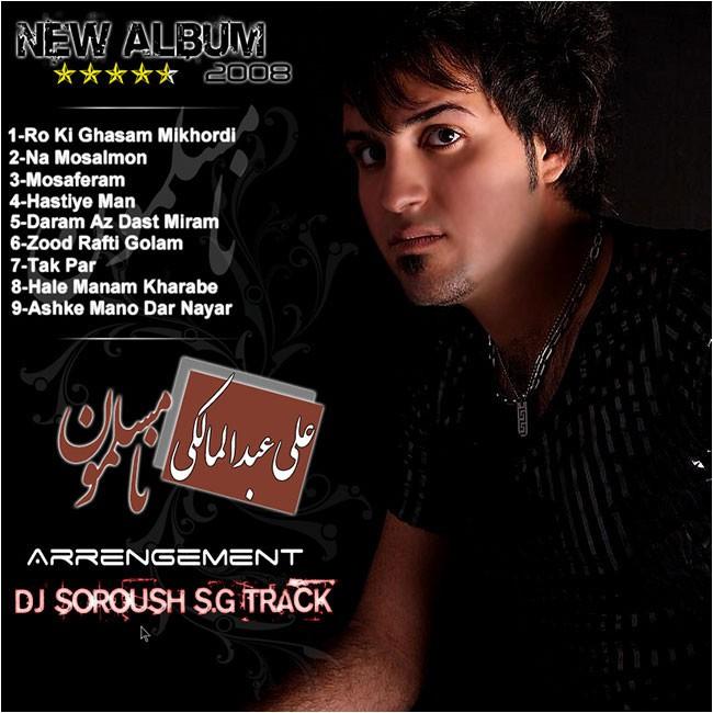 Ali Abdolmaleki - Hastiye Man
