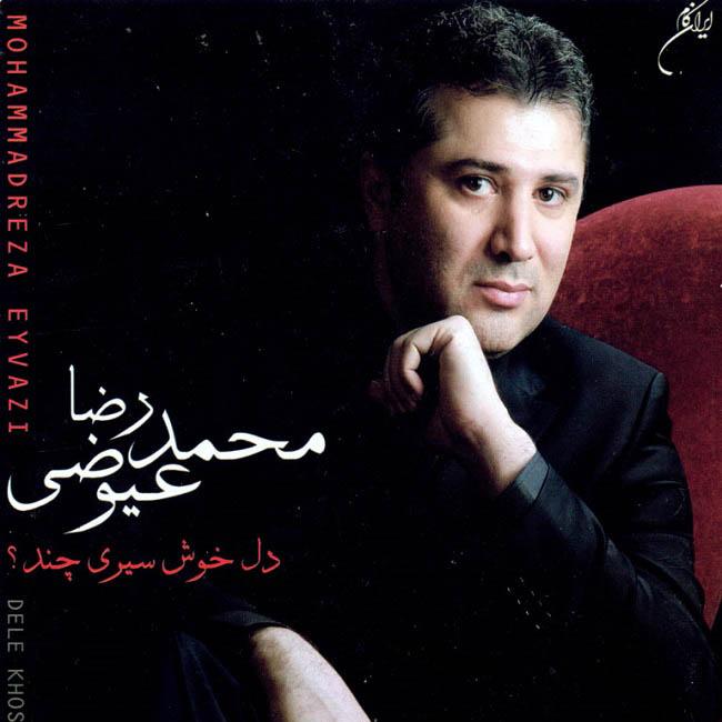 Mohammadreza Eyvazi - Bikhial
