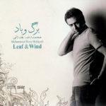 Mohammadreza Hedayati - Yadete