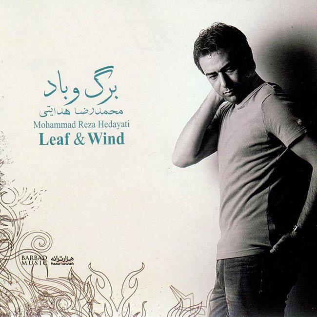 Mohammadreza Hedayati – Remix