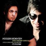 Hossein Mokhte Ft Pouyan - Joone Madaret Beraghs