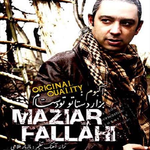 Mazyar Fallahi - Nagofte Boodi