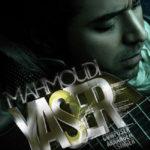Yaser Mahmoudi - Daram Heset Mikonam