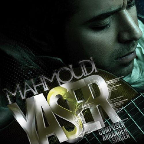 Yaser Mahmoudi – Daram Heset Mikonam