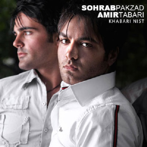 Sohrab Pakzad & Amir Tabari - Khabari Nist