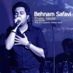 Behnam Safavi - Khake Tabdar