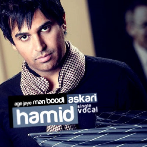 Hamid Askari – Age Jaye Manam Boodi
