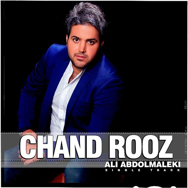Ali Abdolmaleki - Chand Rooz