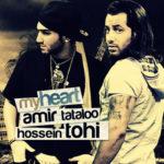 Amir Tataloo & Hossein Tohi - Ghalbam