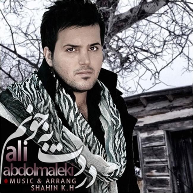 Ali Abdolmaleki – Dardet Be Joonam ( New Version )