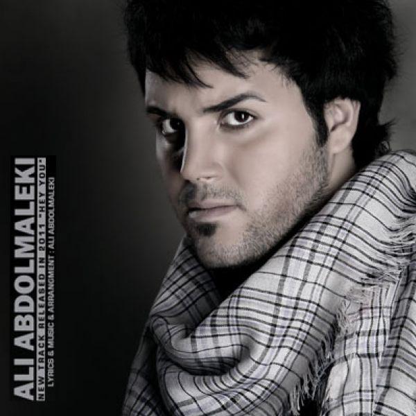 Ali Abdolmaleki – Hey To