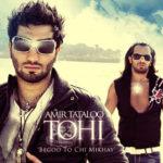 Amir Tataloo & Hossein Tohi - Begoo To Chi Mikhay