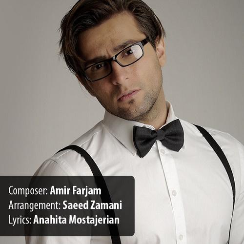 Amir Farjam - Donyaye Royaei