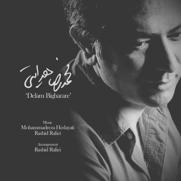Mohammadreza Hedayati – Delam Bigharare