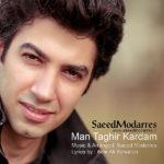 Saeed Modarres - Man Taghir Kardam
