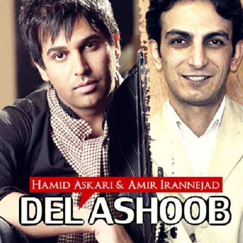 Hamid Askari Ft Amir Iran Nejad - Del Ashoob