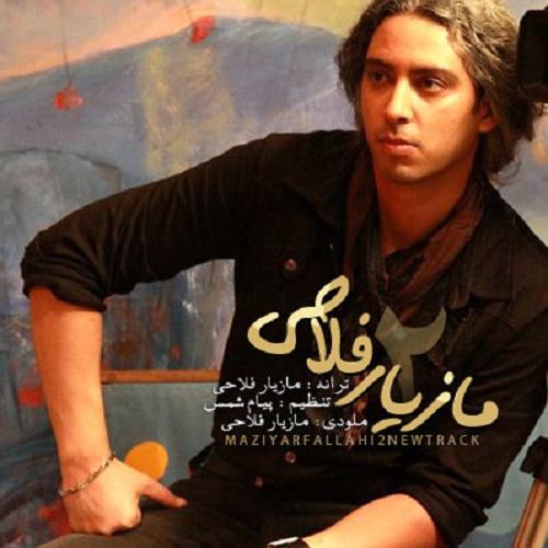 Mazyar Fallahi - Bezarin Beram