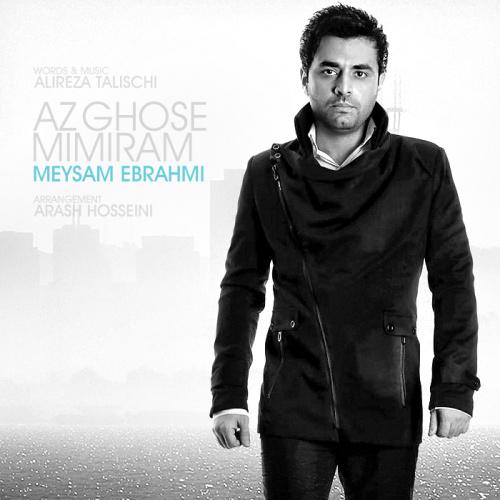 Meysam Ebrahimi – Az Ghose Mimiram