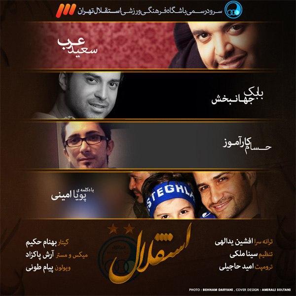 Babak Jahanbakhsh & Hesam Karamooz & Saeed Arab - Esteghlal