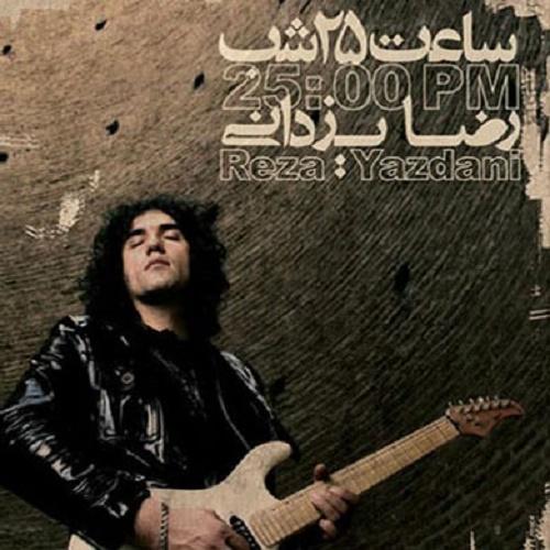 Reza Yazdani – Otagh Yakh Zadeh