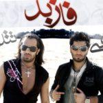 Amir Tataloo & Hossein Tohi - Faaze Bad