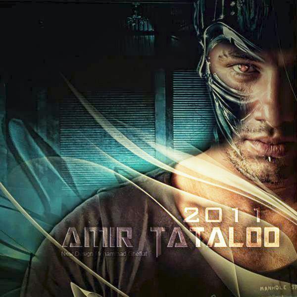 Amir Tataloo – Cheshaye Vahshi
