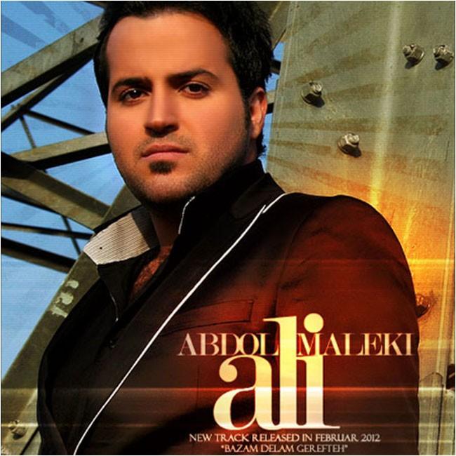 Ali Abdolmaleki – Bazam Delam Gerefteh