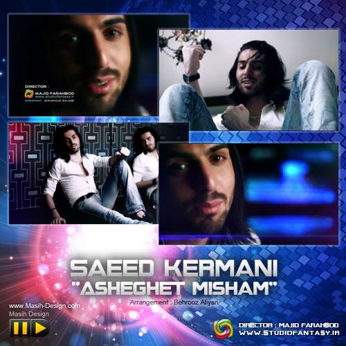 Saeed Kermani - Asheghet Misham
