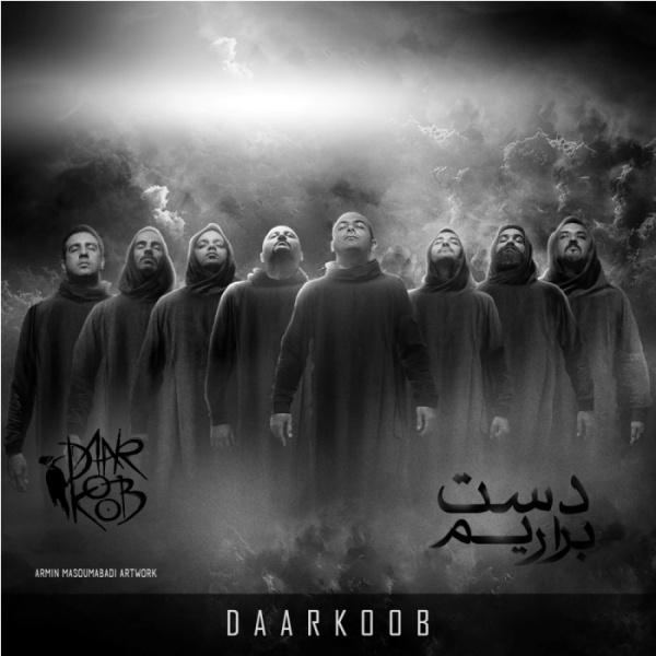 Daarkoob Band – Dast Bararim