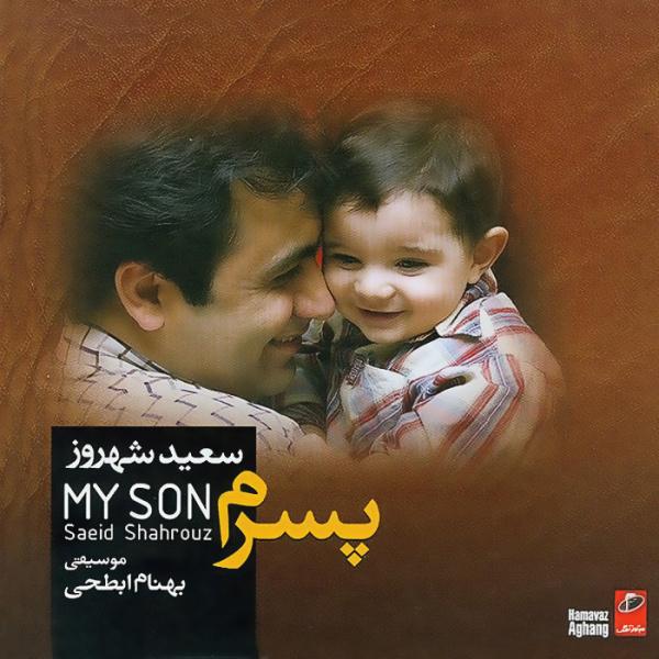 Saeid Shahrouz – Raz
