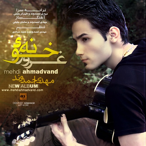 Mehdi Ahmadvand - Bimarefat
