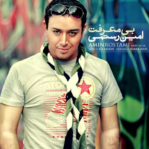 Amin Rostami – Bi Marefat