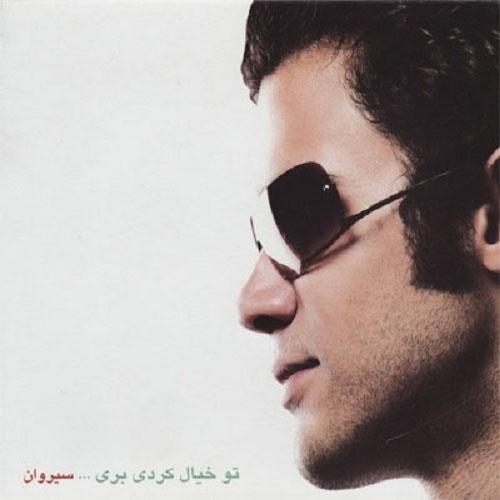 Sirvan Khosravi – Bahare Man