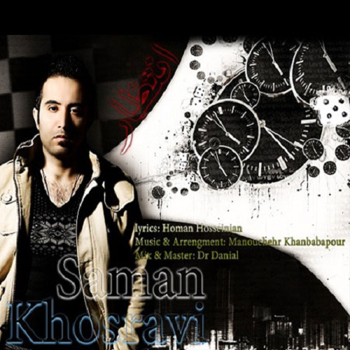 Saman Khosravi - Entezar
