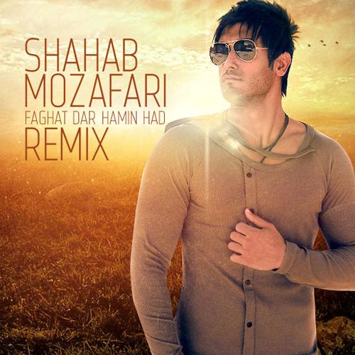Shahab Mozaffari - Faghat Dar Hamin Had ( Remix )