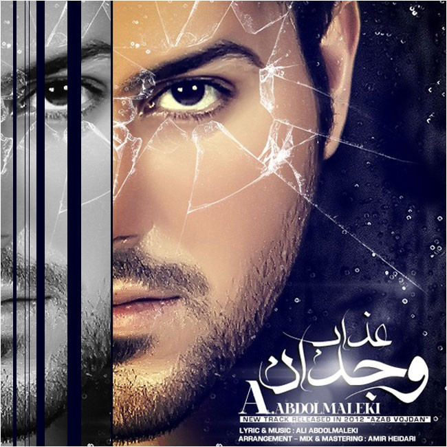 Ali Abdolmaleki – Azab Vojdan