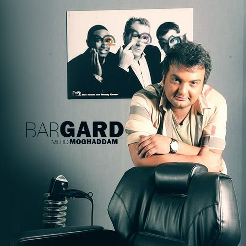 Mehdi Moghaddam - Bargard Bia ( Club Mix )