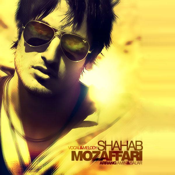 Shahab Mozaffari - Faramooshi