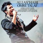 Ali Ashabi - Omre Talaf