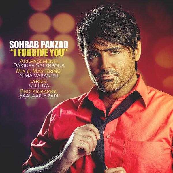 Sohrab Pakzad – Toro Mibakhsham