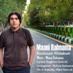 Mani Rahnama - Kodoom Khiaboon