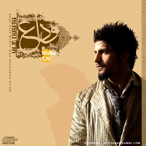 Majid Kharatha – Rooze Jodaei