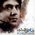 Mani Rahnama - Na Sade Nist
