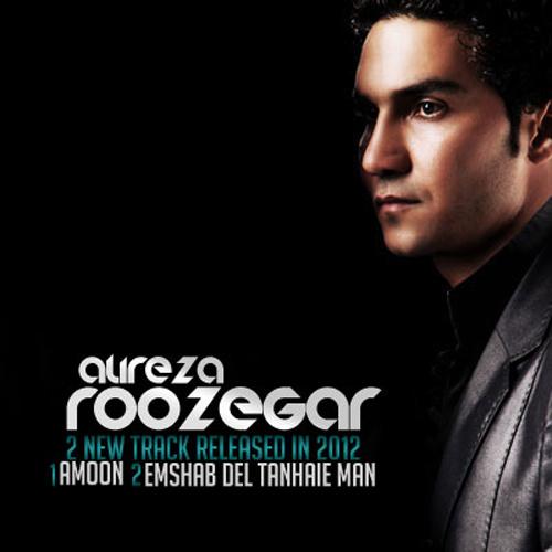 Alireza Roozegar - Amoon
