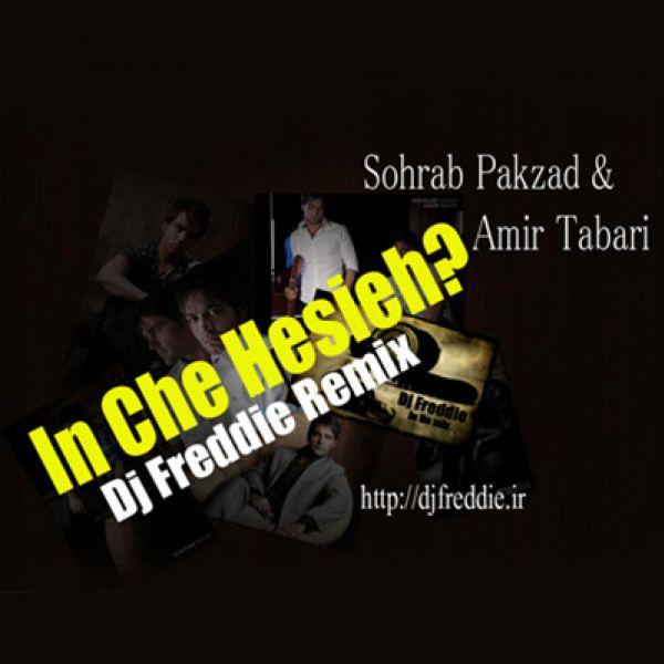 Sohrab Pakzad – In Che Hesieh ( DJ Freddie Remix )