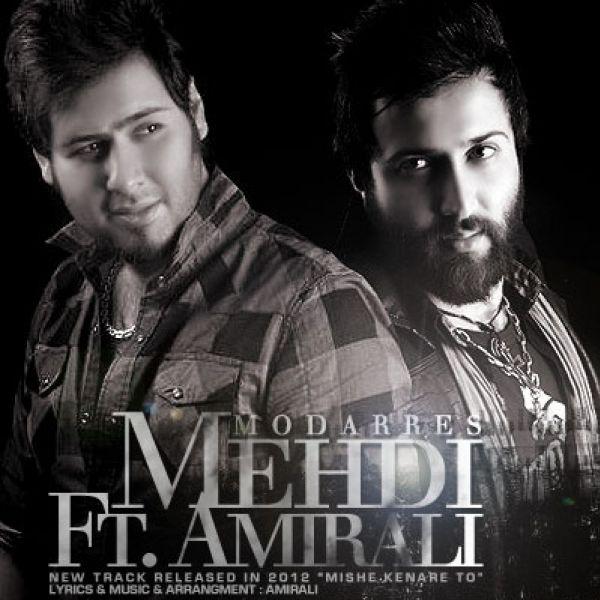 Mehdi Modarres Ft Amir Ali – Mishe Kenare To