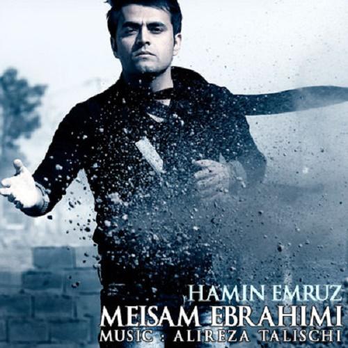 Meysam Ebrahimi - Hamin Emrooz