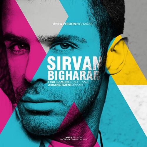 Sirvan Khosravi - Bigharar ( Club Remix )