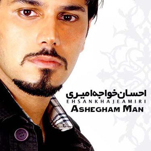 Ehsan Khajehamiri - Ashegham Man